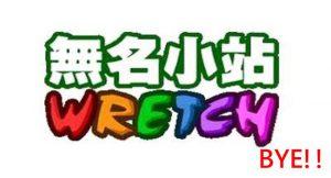 wretch-close